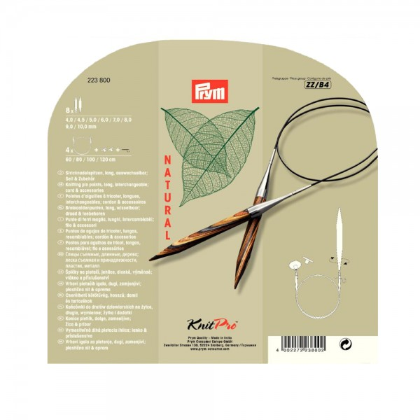 Rundstricknadel-Set Natural 60-120cm